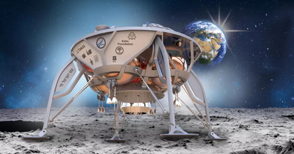 lunar lander private spacex launch 1200x630