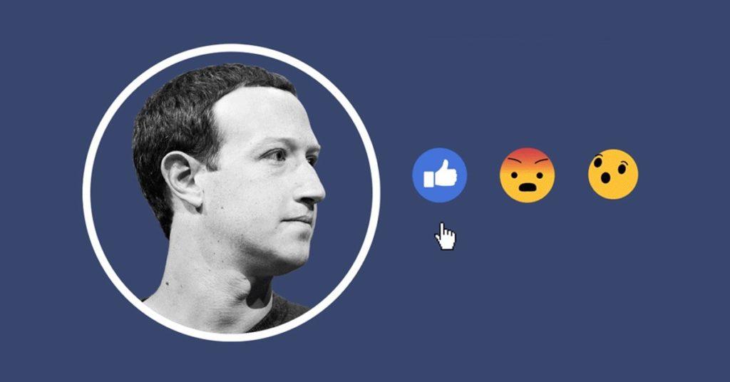 mark zuckerberg facebook elena lacey wired STILL